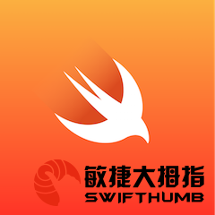 Linux上的一个Swift脚本示例 An Example of Scripting with Swift on Linux - 敏捷大拇指 - Linux上的一个Swift脚本示例 An Example of Scripting with Swift on Linux