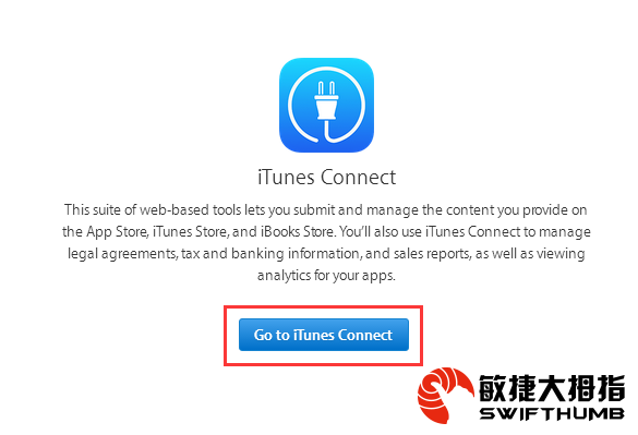 iOS iTunes Connect 新建App - 敏捷大拇指 - iOS iTunes Connect 新建App 2