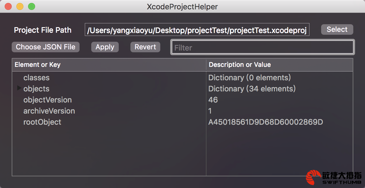 聊聊 Xcode 项目文件中的 project.pbxproj Let's Talk About project.pbxproj - 敏捷大拇指 - 聊聊 Xcode 项目文件中的 project.pbxproj Let's Talk About project.pbxproj 1