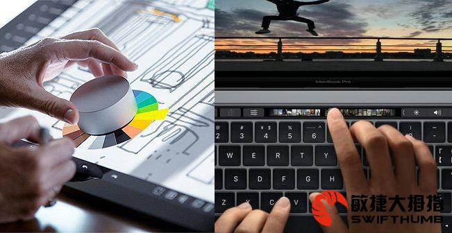 Surface Dial和Touch Bar 谁是革命性的体验? - 敏捷大拇指 - Surface Dial和Touch Bar 谁是革命性的体验? 1