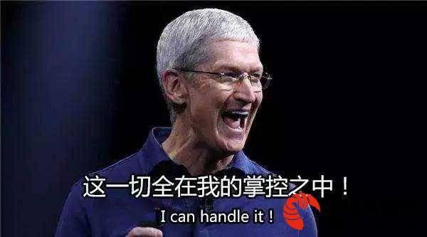 苹果怼微信,真是为了30%分成?